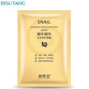 Snail essence hydrate patch mask Moisturizing Hydrating Intensive Repair Skin Care Oil-Control Anti Puffiness and Aging Wholesale face masks