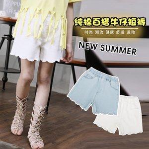 Tong Tong y medianas y grandes niños pantalones vaqueros nueva tendencia del todo-fósforo niñas pantalones sueltos de algodón puro