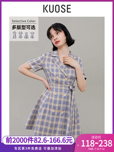 Down Jacket Small Purple Potato Suit Collar Dress 2020 Spring and Summer New Korean Style Waist Slimming Plaid Skirt Women