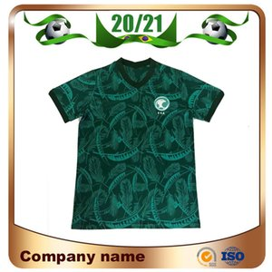New 20/21 Arabie Saoudite maillot de football 2020 Arabie Saoudite équipe nationale EDUARDO BOTIA Soccer Jersey à manches courtes de football uniforme