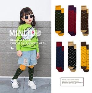 2020 Autumn Winter Kids Warm Knee Socks Medium Section Socks Girls Knitted Socks Gifts Children Over Knee Floor Sock Sports Casual Sock