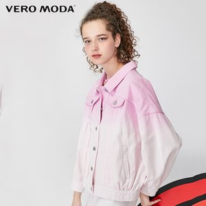 Vero Moda Женская весна лето Сыпучие Fit градиент цвета Джинсовая куртка | 319357512 CX200728