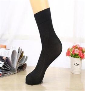Mens Designer Pure Color Socks Mens Cotton Breathable Mid Brief Socks Fashion Mens Comfortable Formal Socks