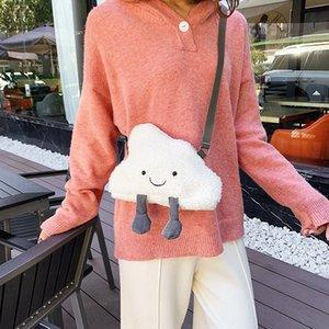 Nouvelle tong laine mode petit pieds de style coréen nuage mignon sac à dos er bao poche laine simple sac petit sac pour les enfants de portée de l'épaule