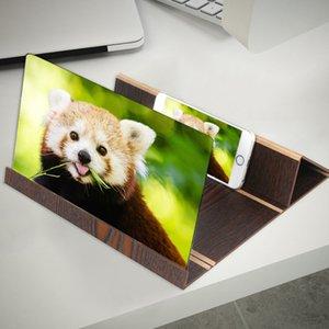 12 인치 3D 휴대 전화 화면 돋보기 앰프 접는 HD 비디오 돋보기 시계는 스마트 폰 브라켓 홀더 영화를 3D