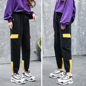 Spring 2020 fashion woman camo pants women cargo high waist pants loose trousers joggers women camouflage sweatpants streetwear