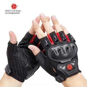 Scoyco / Saiyu semiguscio barretta dei guanti motociclo MC29D scoyco / Saiyu coperture protettive moto guanti mezzi protettivi MC29D