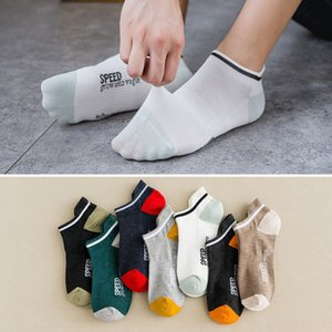 Sports cotton heel men's sole rubber Boat and band breathable mesh boat Socks combed cotton shallow socks