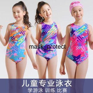 Children's professional swimsuit teenagers one-piece swimsuit middle and large children's girl learning swimming training triangle one-piece