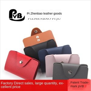 Pizhenbao multi- ticket holder gift hot sale card bag activity gift card bag