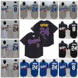 Los Angeles 8 24 Bryant KB Black Mamba Dodgers Baseball Jersey costurado Nome costurado Número Rápido Sthipping Em armazém