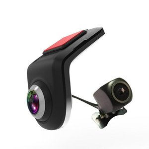 HD liga de zinco Recorder Driving USB para Android tela grande Navigator com Electronic Dog Adas Gravação Duplo carro DVR