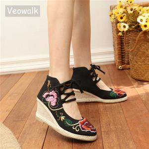 Veowalk бисером цветок Вышитые Женщины Гладиатор зашнуровать Canvas насосы высокого Top Med пяток клинья платформы обувь для дам Beige