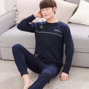 Autumn long-sleeved men's cotton young men's long-sleeved suit loose clothes pajamas home pajamas leisure home clothes