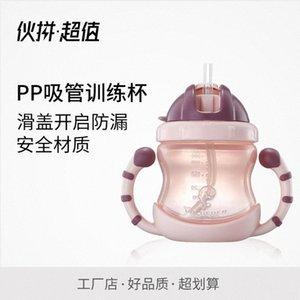 Wei Séoul Pp enfants LUN double poignée programme pour apprendre Paille pour boire Coupe bébés Gobelet Bébé de 6i6J #