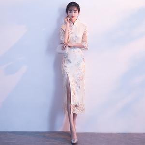 New Female Flower Wedding Dress Classic Women Lace Qipao Traditional Mandarin Collar Party Gowns Elegant Cheongsam Vestidos