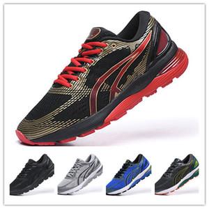 2020 07 nuevas GEL-Nimbus 21 Imán gris sólido Lyte Zapatos MT Desiger azul del hospital inercia estática Utilidad Negro Hombres Mujeres Running euros 39,5-45