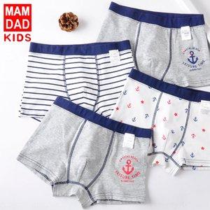 Meninos de quatro peças ku tong nei ku tong nei KIDS ku algodão quatro peças estudante box boxer cueca boxer cueca