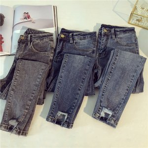 G1182 2020 spring autumn new women fashion big size loose chic elastic high waist broken hole nine points jeans cheap wholesale