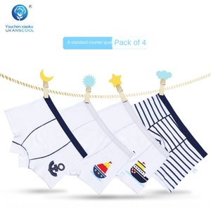 QpbHP New boat cartoon pattern children's comfortable boy's cotton 4-piece clothes New boat cartoon pattern children's underwear comfortable