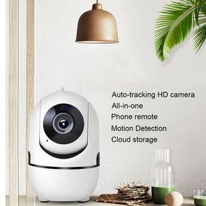 كامل HD 720P البسيطة لاسلكي واي فاي كاميرا Sucurity IP CCTV كاميرا واي فاي شبكة المراقبة الذكية IR-CUT كاميرات للرؤية الليلية