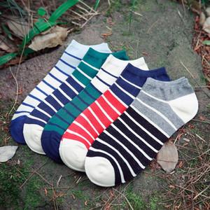 200-pin cotton men's striped color Boat and boat Socks casual shallow short tube socks men
