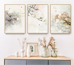 Modern New Chinese Ink Floral Abstraction 3 Pieces Wall Art Print Picture Canvas Painting Poster for Living Room No Framed