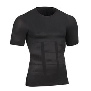 허리 훈련 코르셋 허리 트레이너 조끼 자전거를 실행 남성 스포츠에 대한 셰이퍼 슬리머 (블랙)