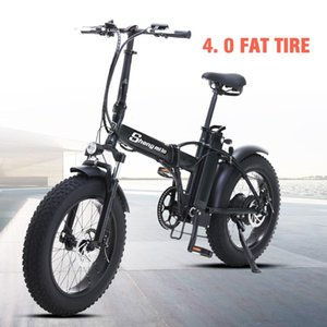 Elektrikli Bisiklet ShengMilo 20 inç Ebike Elektrikli Bisiklet Kar Arabası Elektrikli Katlanır Bisiklet Yağ Lastik E Bisiklet
