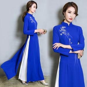 Vietnam Ao Dai Patchwork Sıkı Elbise Kadın Çin Geleneksel Kostümleri Qipao Cheongsams Çiçek Kadın Oryantal Kıyafetler