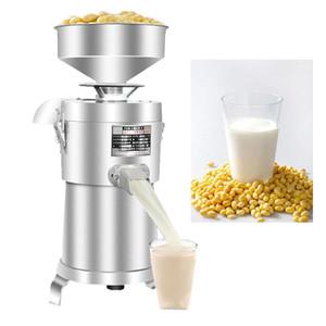 Stainless Steel Soybean Juicer Blender Soy Milk Maker Grinding Machine Kitchen Household Grain Grinder Automatic Separated Grinder
