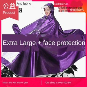 w3Ka5 watercoat enlarged double motorcycle Cloak motorcycle super large umbrella feet thickened riding poncho electric tricycle single larg