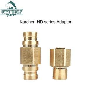 Kent Kurt Yüksek Basınçlı Yıkama Boru Adaptörü Karcher HD Serisi HD5 / 11PHD6 / 11C400HD600 Araba Yıkama Aksesuarı