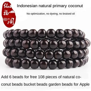 PZIx8 Natural color primario arcilla de coco tibetano 108 barril redondo cuentas de collar partición cáscara de coco Buda granos de la pulsera Buda talón B