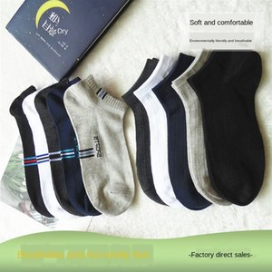 Autumn 2020 new cotton boat mesh thin cotton boat Socks solid color sweat-absorbing breathable short socks