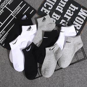 Combinando Wo Barco novo verão Barco e masculino, esportivo, meias carta meias de algodão casal de anúncios NK das mulheres