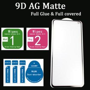 Pantalla completa Pegamento 9D AG mate protector de vidrio templado para Vivo V11 / V11I / V15 / V15pro / S1 / s1pro / Y7S / U3X / U3 / Y5S AG película mate