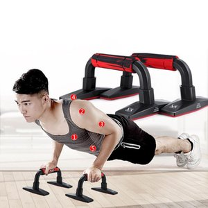Stock Push-Ups Stand Push-Ups Support Indoor Fitness Equipment Pectoral Muscle Training Device Exercise Training Strengthen Arm Chest FY6251