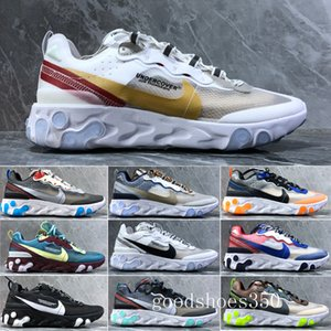 React Element 87 Undercover Men Running Shoes For Women Designers Sneakers Sports Mens Trainer Shoes Sail Light Bone Royal Tint HHE3K