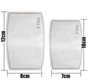 Hot 5 couche Adulte Enfant Masque jetable Tapis Insert de protection Filtre Mat bouche Masques Filtres PM2.XBCS Remplaçables