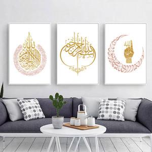 İslam Wall Art Kanvas poster ve reprodüksiyon Ayatul Kürsi Dekoratif Resim Modern Salon Müslüman Dekorasyon Boyama