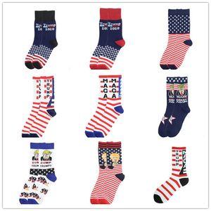 2020 Trump chaussettes Mode rayé Football Stars sockings Automne Moyen Bas En Stock gros Autre Accueil Textile WY721