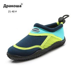 Apakowa 유아 수영 탄성 밴드 빠른 건조 비치 워터 슈즈 키즈 Feetwear 높은 탄성 방수 신발