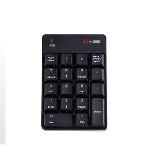 SK-51AG 2 in 1 2.4G USB Numeric Wireless Keyboard & Mini Calculator for Laptop Desktop PC