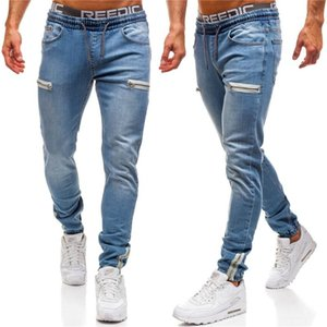 Active Style Jeans Fashion Slim Pencil Pants with Zipper Casual Natural Color Elastic Waist Jeans Mens