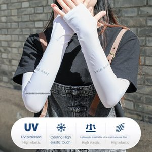 yCZst Summer UV protection high outdoor sports elastic Ice Silk Lets Diet ice sleeve men and women average size outdoor driving sports sunsc