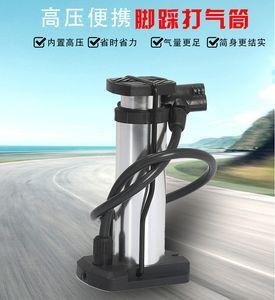 Fantastic Mountain Bike Pedal Pump Household Portable Mini Electric Bicycle High-Pressure Basketball Pump New