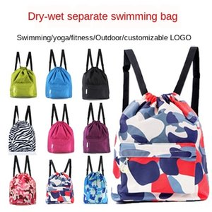 77EKr Swimming Outdoor Sports Fitness waterproof waterproof wet and dry separation bag portable swimsuit storage bag outdoor sports fitness