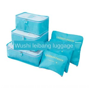 Korean style luggage six-piece set waterproof storage storage travel bag cleaning bag travel six-piece set.