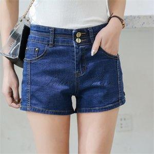 Free Shipping 2020 Women's Summer New Large Size Wild Denim Shorts Skinny Student High Waist Slim Shorts